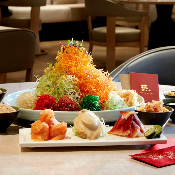 Longevity Yu Sheng with Abalone, Arctic Surf Clam & Salmon